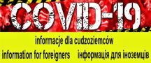 banner225372
