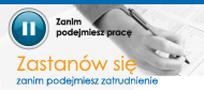 banner120720