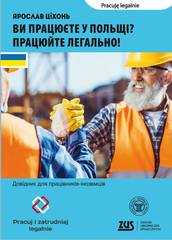 pracuj legalnie wersja ukraińska