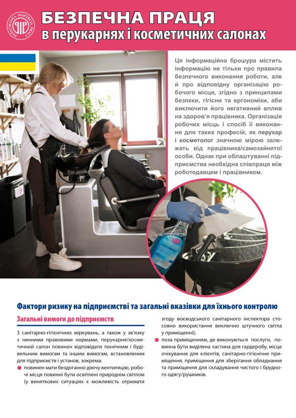 Karta BHP. Fryzjerstwo. Ukraińska wersja językowa