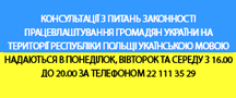 banner225470